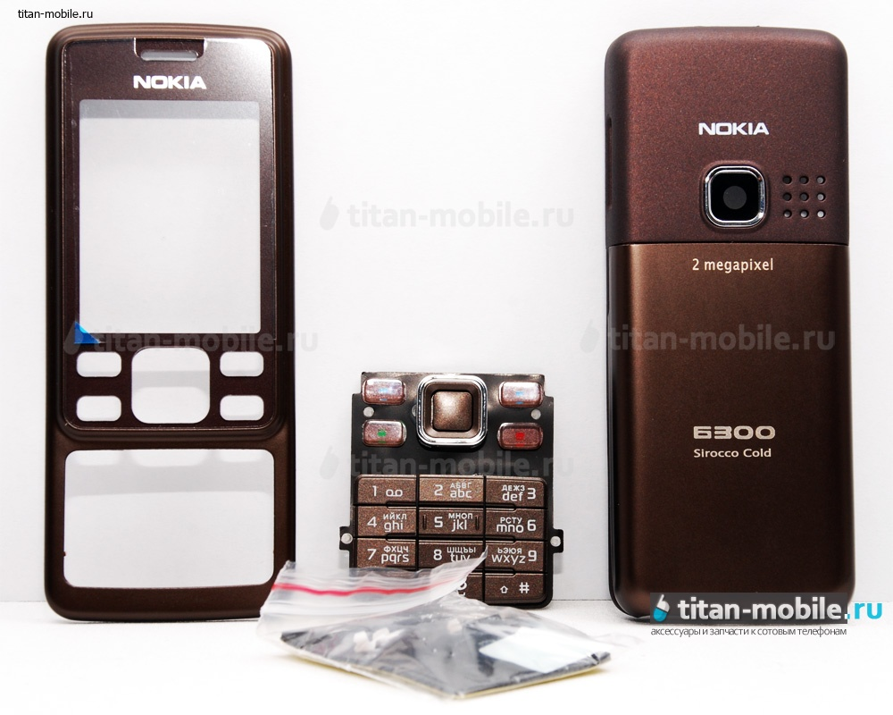 Nokia chocolate