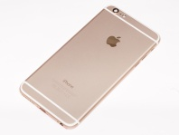 Задняя крышка АКБ back cover IPhone 6G Plus (5.5) Gold AAA