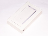 Power Bank 2 Xiaomi Mi 20000 mAh silver
